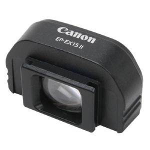 Canon viewfinder extender EP-EX15 II