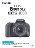 Canon EOS 200D instruction manual (reprint)