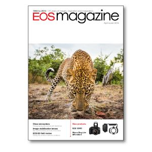 EOS magazine April-June 2014 back issue